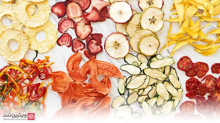 در این مقاله به بررسی سوالات مهم خریداران دستگاه سبزی و میوه خشک کن پرداختیم.