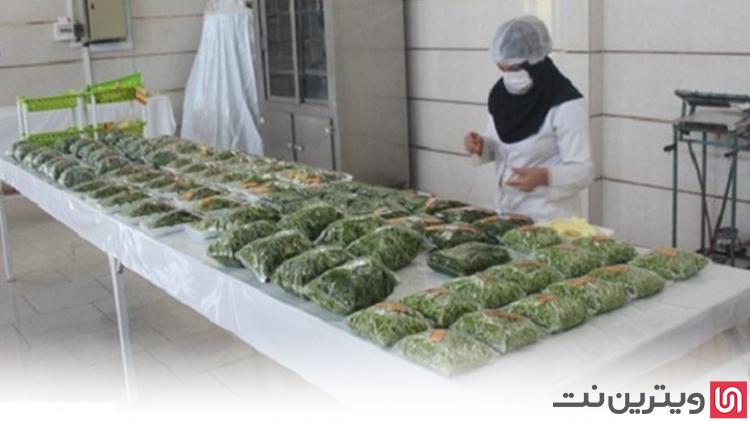 تولید سبزی و پیاز سرخ شده در منزل و کسب درآمد