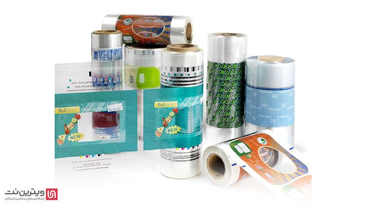 از این نوار ها پلاستیکی نیز برای بسته بندی محصولات حساس استفاده می شود. مانند انواع دستمال کاغذی، پوشک و ...