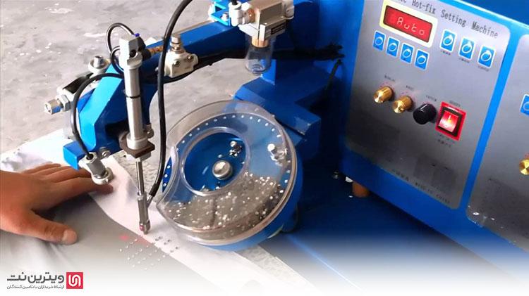 دستگاه نگین زن برای نصب انواع نگین بر روی پارچه مورد استفاده قرار می گیرد.