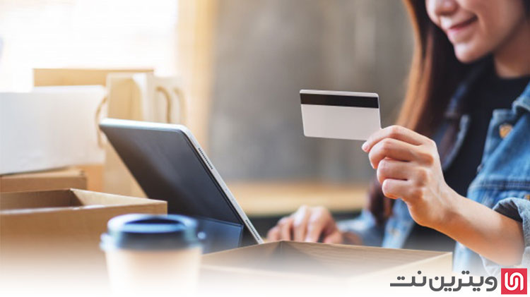 7 راه برای اعتماد به یک سایت برای خرید آنلاین