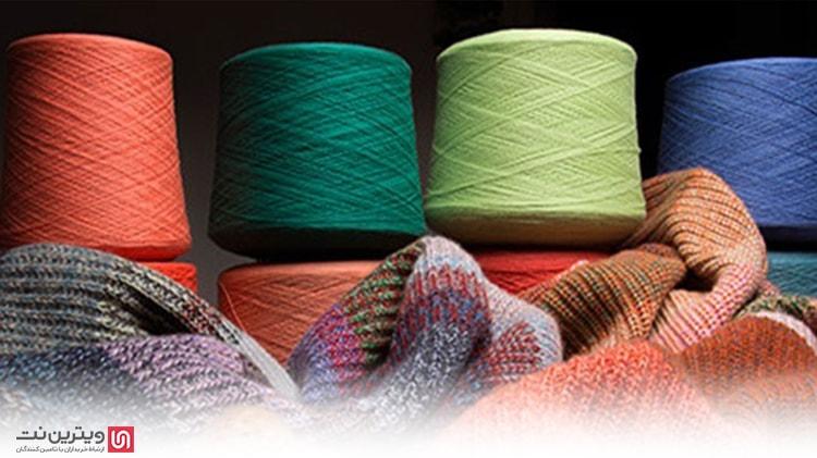 صنعت نساجی نه تنها در زمینه تولید منسوجات متعارف از قبیل انواع پارچه یا پوشاک بلکه در تولید منسوجات فنی از قبیل انواع تایر یا حتی عرصه پزشکی و سلامت در تولید قلب مصنوعی کاربرد فراوانی دارد