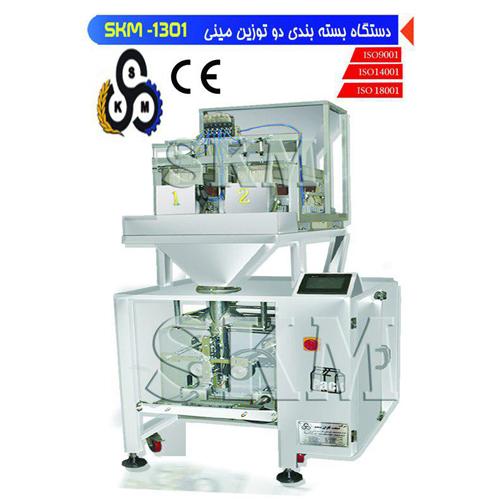 دستگاه بسته بندی دو توزین مینی یکی از مهمترین ماشین آلات در زمینه ی تولید محصولات صنایع غذایی و علی الخصوص حبوبات و خشکبار و غیره می باشد