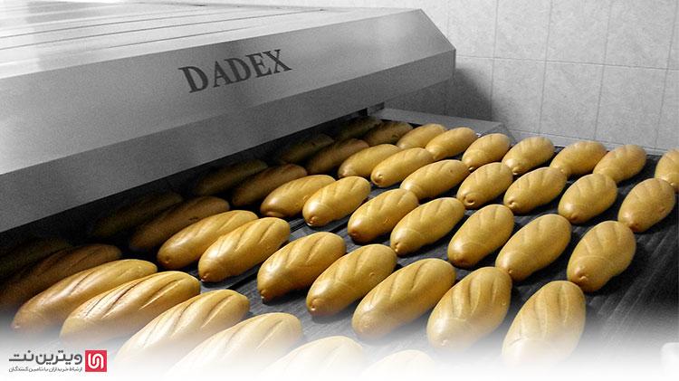 خرید دستگاه نانوایی صنعتی از شرکت های بنام باعث میشود در هنگام آسیب رسیدن به دستگاه بتوانید به شرکت سازنده مراجعه کرد و از خدمات پس از فروش آن استفاده کنید و از کارشناسان متخصص آنها کمک بگیرید.