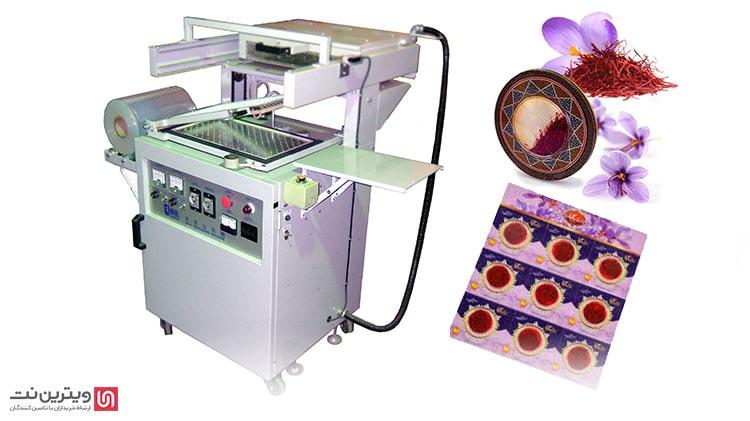 دستگاه بسته بندی زعفران به صورت اسکین پک
