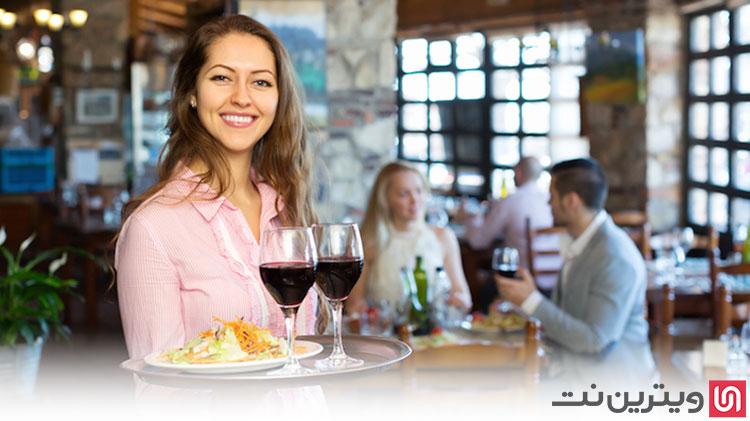 پنج اشتباه رایج قبل از راه اندازی فست فود و رستوران را در ویترین نت ببینید.