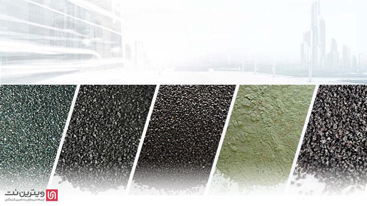 فروسیلیکون آلیاژی است با عنوان آلیاژ اتمیزه که ترکیبات موجود در آن آهن و سیلیکون است.