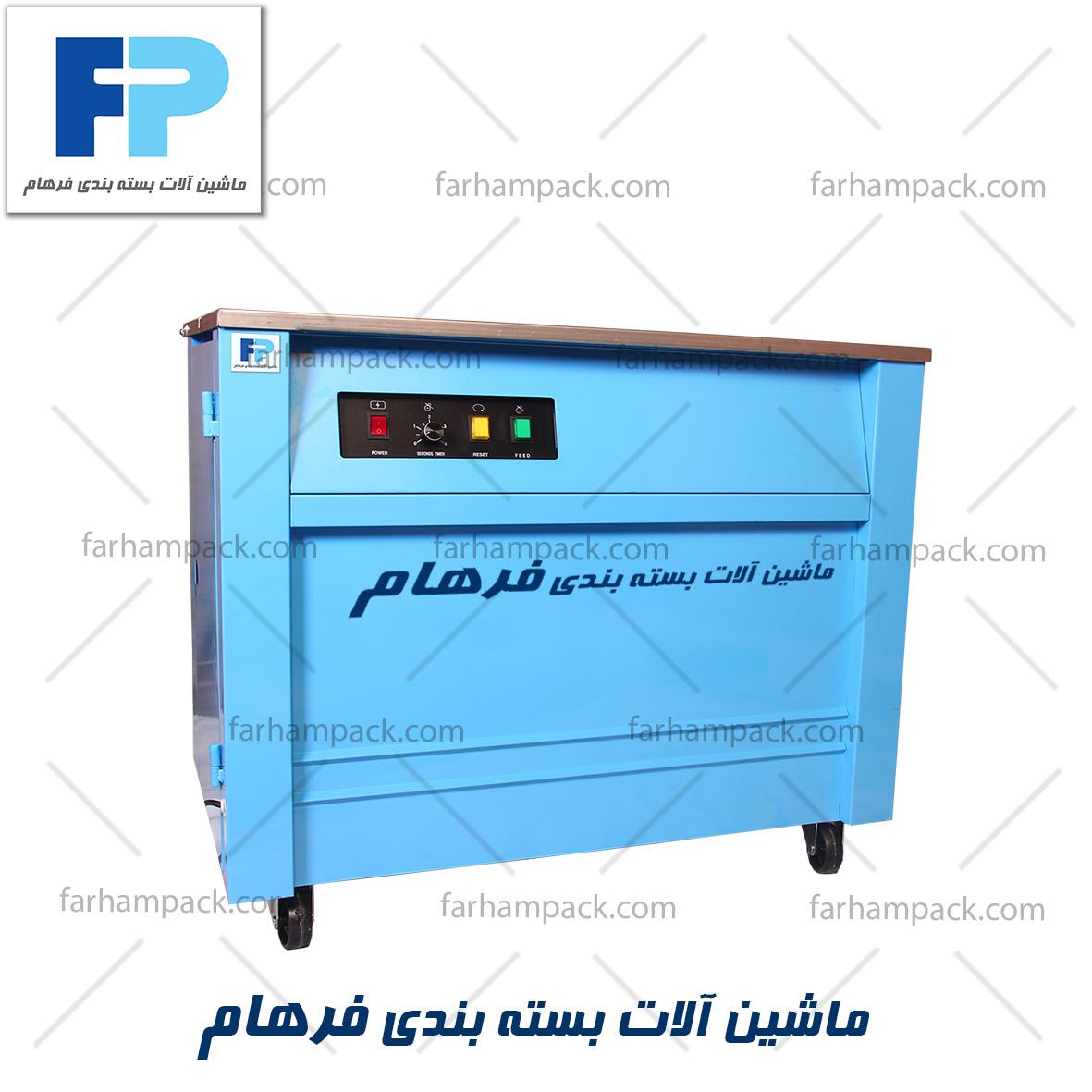 دستگاه تسمه کش کارتن نیمه اتوماتیک کابینی قابلیت تنظیم کشش و تغذیه اتوماتیک تسمه را داراست .