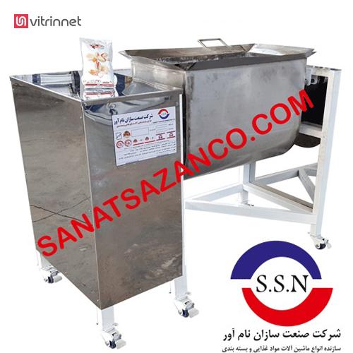 عملکرد دستگاه طعم زن آجیل و خشکبار، الکترومکانیک می باشد.