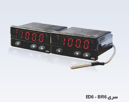 ترموستات یا کنترل کننده دما هانیانگ Hanyoung ED6 دستگاهی با کیفیت جهت کنترل دما در محیط یا دستگاه ها می باشد و می توان این دستگاه را جهت کنترل دما خنک و گرم تنظیم نمود.