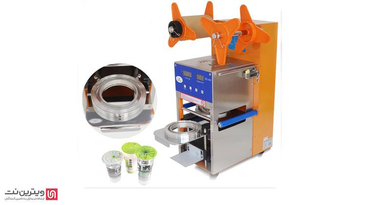 دستگاه سیل یا دستگاه سیل پک یکی از اصلیترین و پر کاربردترین دستگاههای بسته بندی است که برای بسته بندی مواد غذایی در ظروف یک بار مصرف و پلاستیکی کاربرد دارد.