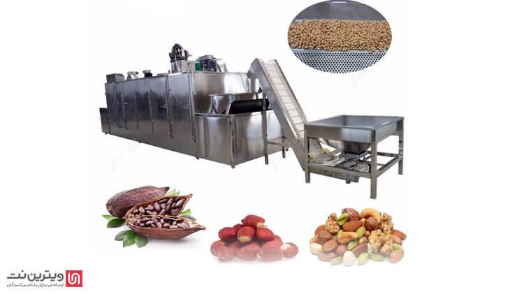 اولین مرحله خشک کردن محصولات خشکباری از قبیل انواع پسته، بادام، فندق، انواع تخمه، نخودپی و غیره می باشد.