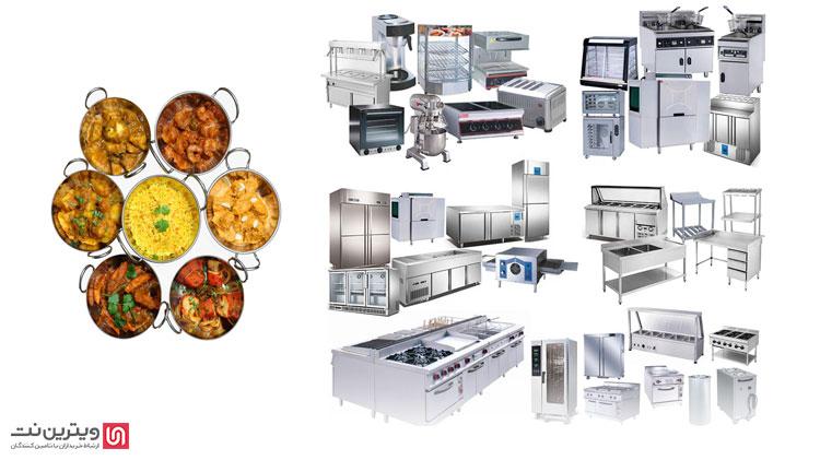 برای اطلاعات بیشتر و مشاهدهی تجهیزات آشپزخانه صنعتی به وب سایت ما مراجعه کرده و یا با مشاوران ما تماس حاصل فرمایید.