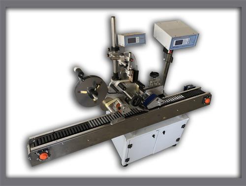 درلیبل چسبان مخصوص ویال تنظیمات مهندسی جهت حرکت موتور قرار داده شده است
