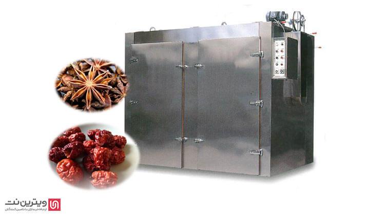 خشک کن های کابینی، بیشترین مورد مصرف در خشک کردن انواع میوه جات و سبزی ها را دارد.