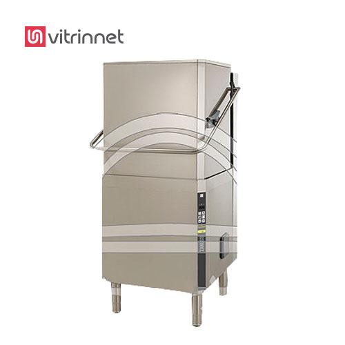 ماشین ظرف شویی 2000 تکه دارای دارای یک عدد گریبکس جلوبرنده آلمانی است.