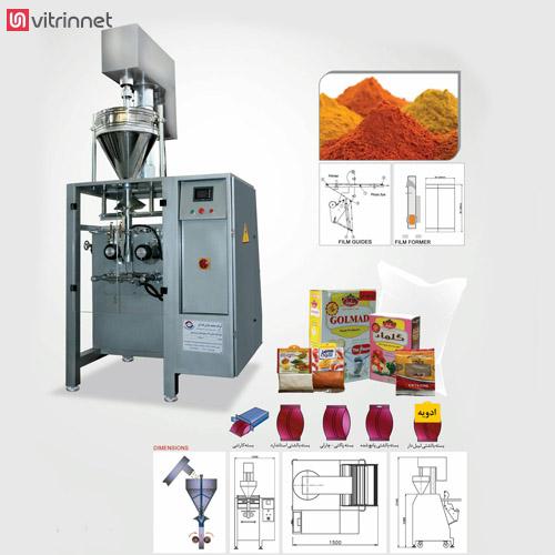 عملکرد دستگاه بسته بندی ادویه و مواد پودری، الکترومکانیک می باشد .