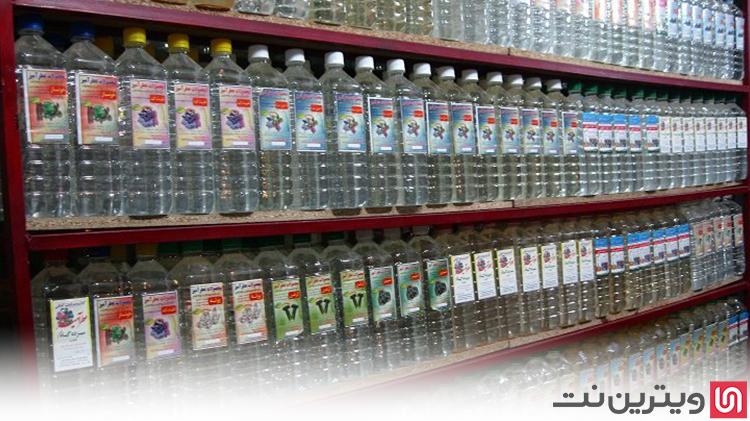کسب درآمد با تولید عرقیات گیاهی