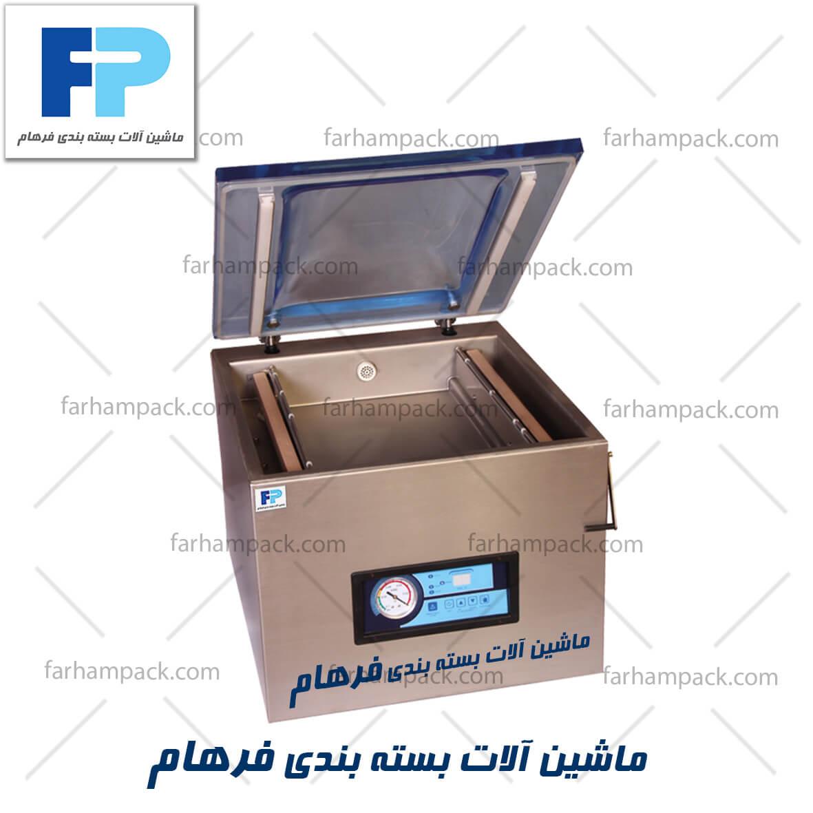 دستگاه وکیوم بسته بندی موادغذایی