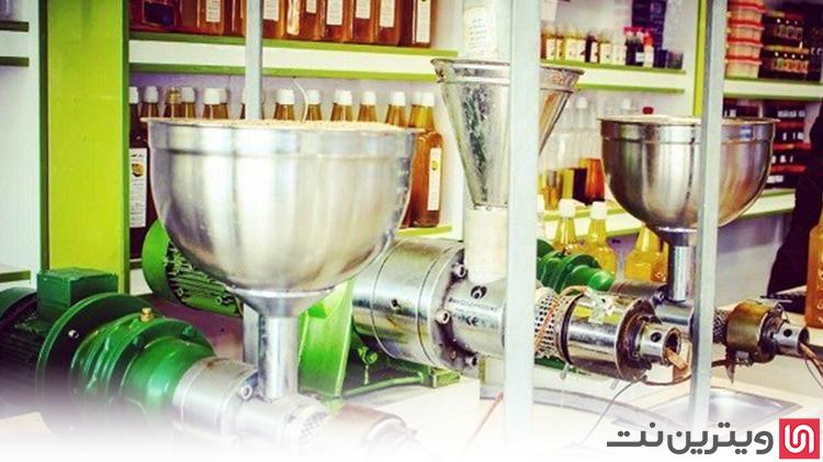 راهنمای خرید دستگاه تولید روغن درمانی در منزل