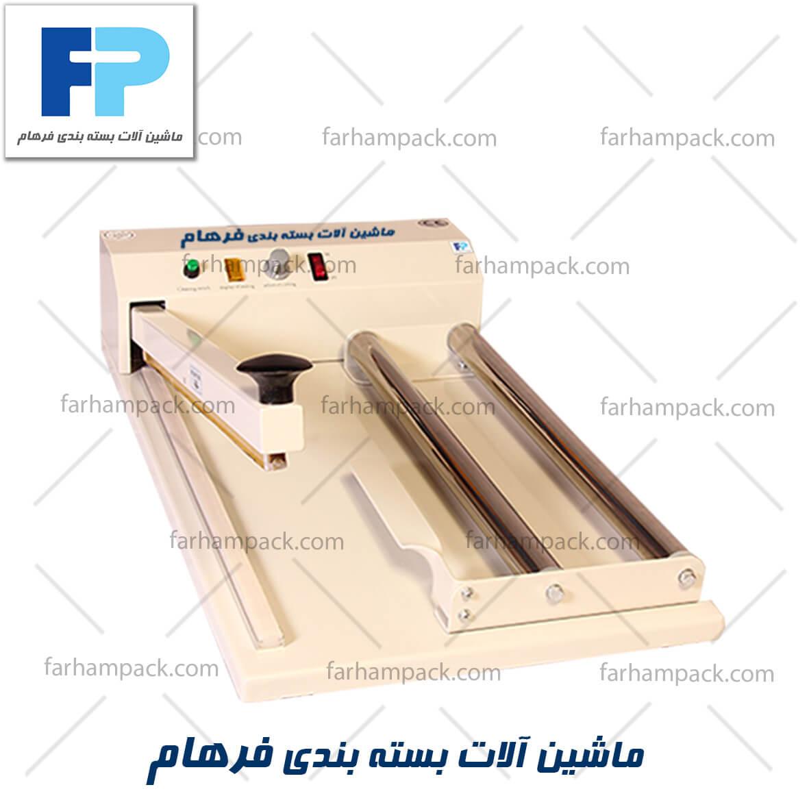 شیرینک بر رومیزی-شیرینک-شیرینک محصولات-قیمت دستگاه شیرینک-بسته بندی محصولات