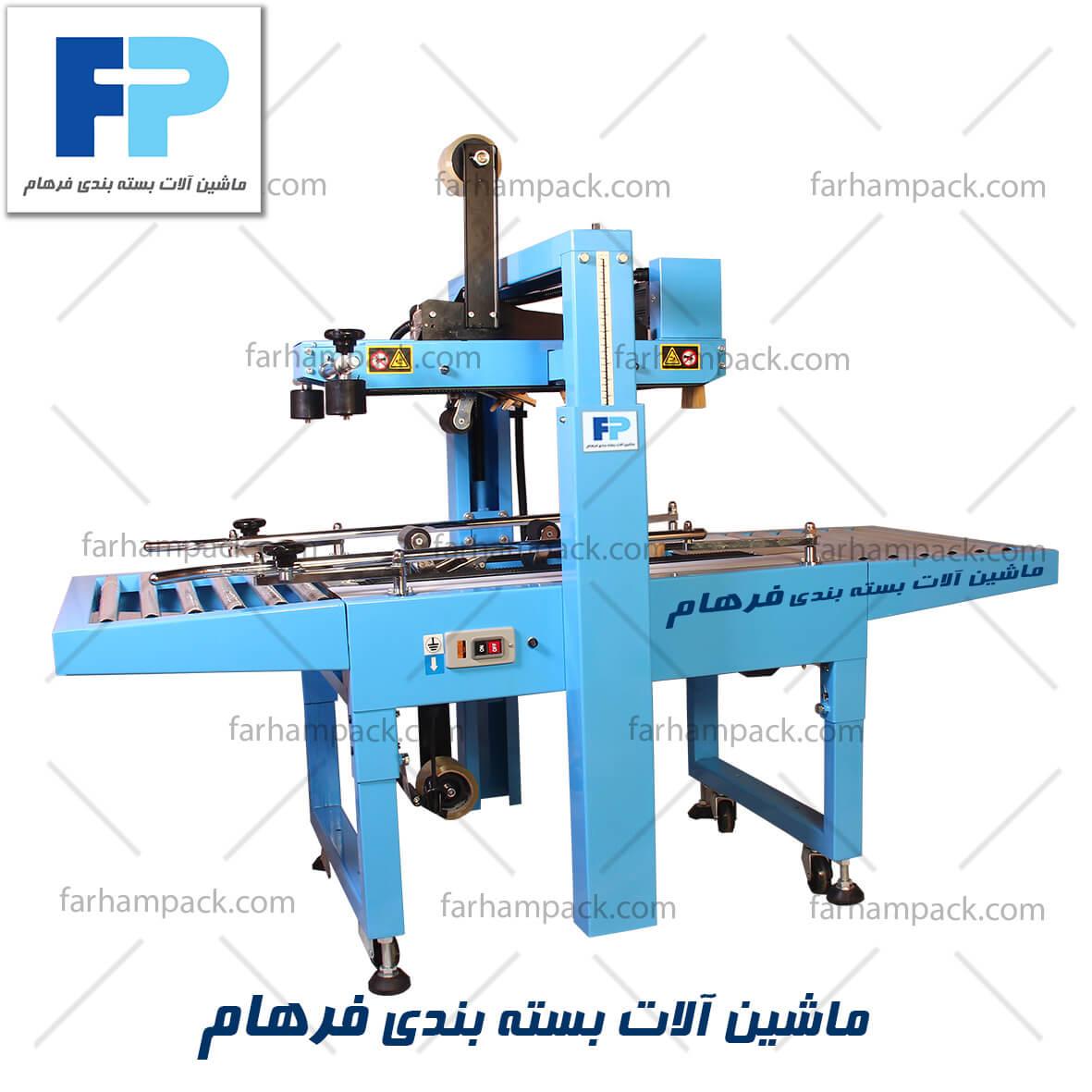 قیمت دستگاه چسب زن کارتن-طرز کار دستگاه چسب زن-نحوه استفاده از دستگاه چسب کش-طریقه استفاده از چسب کش