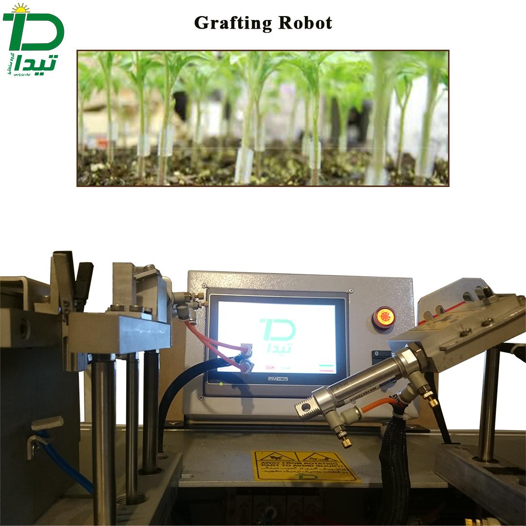 ربات پیوند زن نشاء نیمه اتوماتیک تیدا، ساده ترین راه حل برای پیوند زدن نشاء میباشد.
