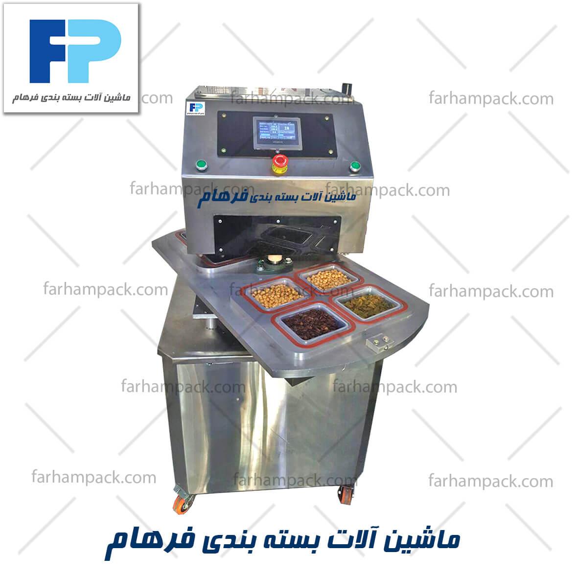 دستگاه سیل وکیوم اتوماتیک-قیمت دستگاه سیل وکیوم-سیل وکیوم چیست-دستگاه سیل وکیوم بسته بندی