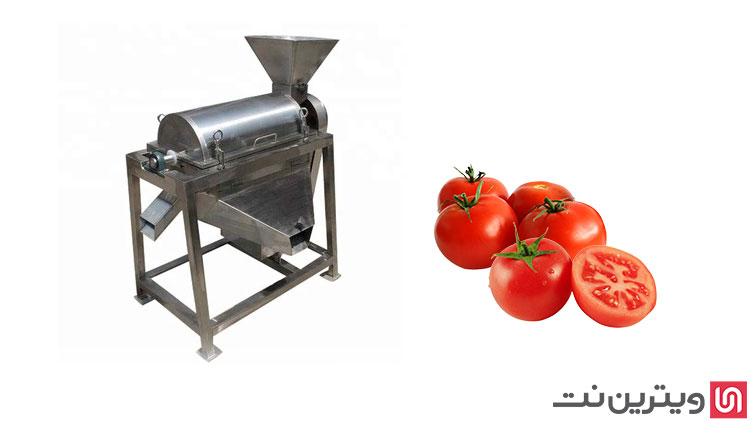 خرید آنلاین انواع دستگاه آبگیری گوجه و رب گیری در سایت ویترین نت