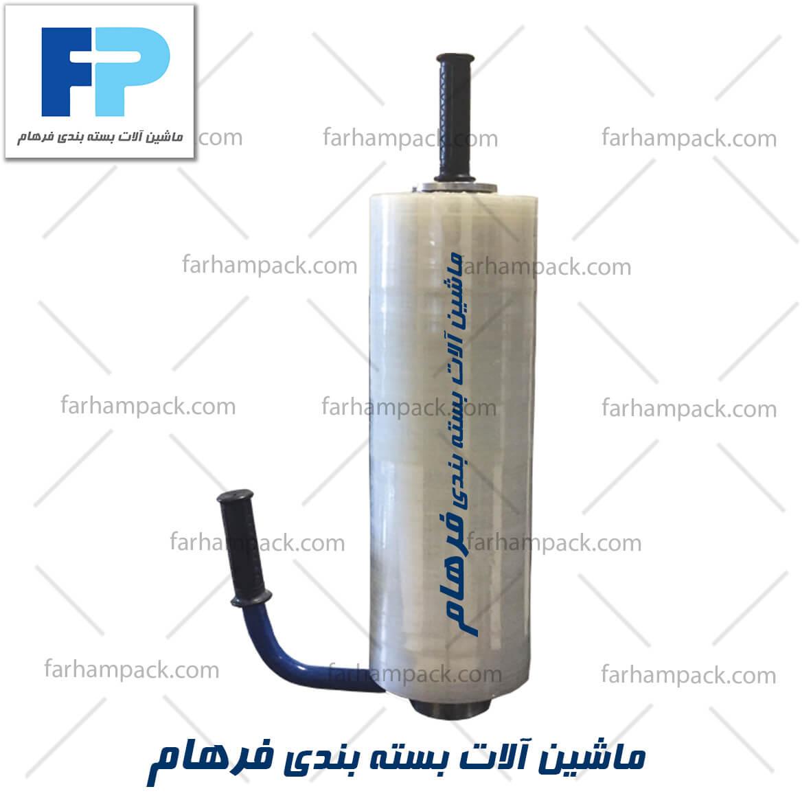 دستگاه استرچ دستی-فروش استرچ پالت-قیمت دستگاه استرچ پالت-استرچ پیچ دستی