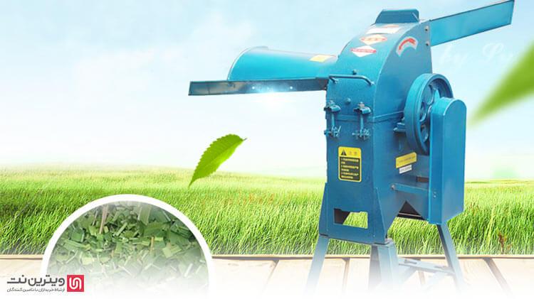 همانطور که می دانید انواع آسیاب های کشاورزی از جمله آسیاب علوفه، آسیاب غلات و آسیاب چکشی در بازار به طور گسترده عرضه می شوند و تفاوت مهم آن ها در نحوه آسیاب کردن غلات یا دیگر محصولات است.
