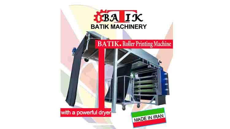 دستگاه چاپ پارچه سیلندری ( غلتکی ) با توانایی چاپ بر روی انواع پارچه های بغل بسته ( رینگر ) و بغل باز ( تخت ) تا عرض 160 سانتیمتر و تا 6 رنگ را دارد.
