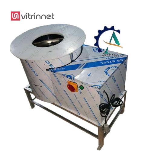 دستگاه آبگیر و روغن گیر سانتریفیوژ