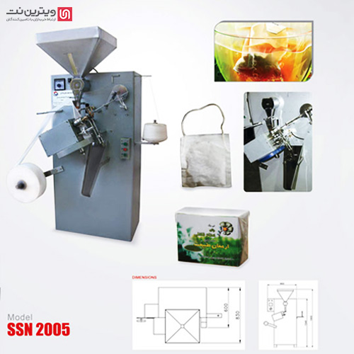 در دستگاه بسته بندی چای اتوماتیک اتیکت توسط دستگاه بر روی نخ نصب می شود.