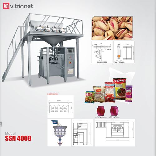 دستگاه بسته یندی خشکبار دارای چهار عدد ترازو جهت وزن کشی دقیق می باشد.