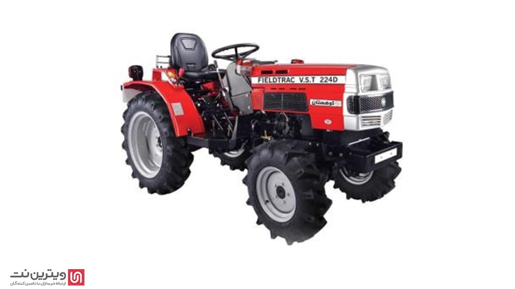 ماشین آلات در بازار ادوات کشاورزی و ماشین آلات مربوطه در اغلب کشورهای جهان و یا نمایشگاه های معتبر جهانی عرضه می شوند