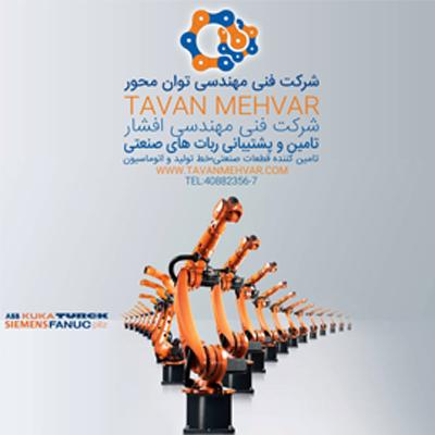 ربات پیکر تراشی کوکا قابلیت دریافت طرح از نرم افزار های مختلف را دارد