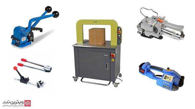 دستگاه تسمه کش یکی از دستگاه های کامل کننده روند بسته بندی محصولات مختلف است.