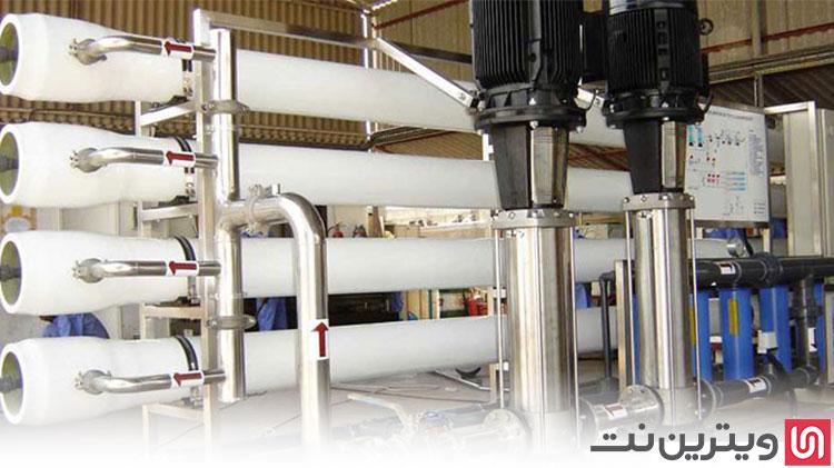 اهمیت سلامت دستگاه تصفیه آب صنعتی