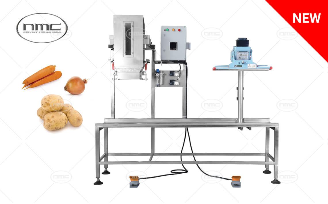قیمت خط شستشوی هویج-قیمت خط شستشوی و بسته بندی هویج