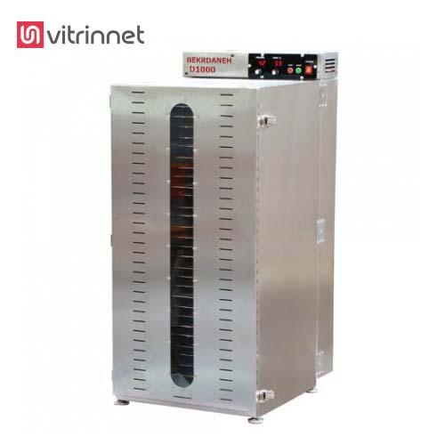 دستگاه میوه خشک کن دارای ظرفیت 30 کیلو گرم است.