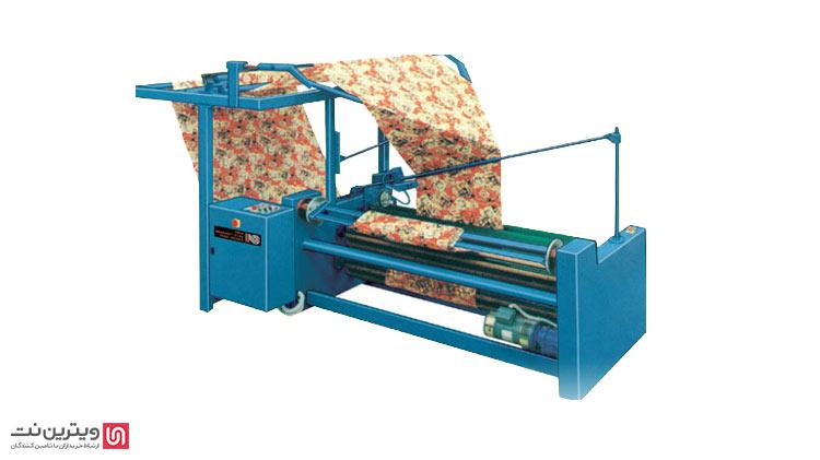 دستگاه راسته تا کن از فن آوریهای جدیدی است که در صنایع پیشرفته تولید منسوجات و تولید پوشاک کاربرد دارد.