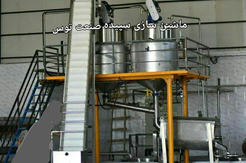 خط کامل تولید شیره خرما-خرید دستگاه شیره گیر خرما-فروش دستگاه شیره گیری خرما