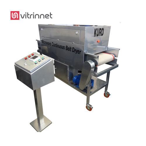 دستگاه خشک کن مایکروویو تونلی مدل DA-15 قابلیت خشک کردن سریع و استریل کردن انواع مواد غذایی  را دارد.