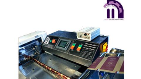 دستگاه بسته بندی پاستیل-ماشین بسته بندی پاستیل-دستگاه بسته بندی آبنبات-دستگاه بسته بندی افقی-دستگاه بسته بندی شکلات