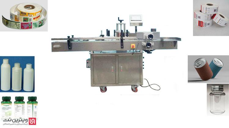 لیبل زن های اتوماتیک یا لیبل زن های صنعتی در خط تولید و بسته بندی استفاده می شوند و می توانند هر مدل برچسب تهیه شده را بر روی محصولات مختلف با اشکال و جنس های مختلف نصب کنند.