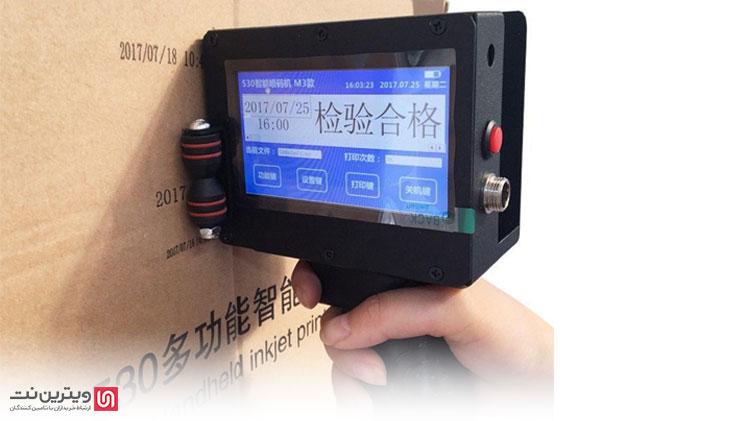 جت پرینترهای دستی از پرکاربردترین انواع جت پرینتر هستند که قابلیت چاپ هر اطلاعاتی با هر شکل و فونتی روی هر سطحی را دارند.