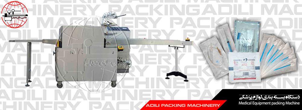 دستگاه بسته بندی اپلیکاتور یک نمونه از ماشین آلات بسته بندی با سیستم PLC , مکانیک با چشم فتوسل و مکانیک ساده بوده که اپلیکاتور را به صورت چهارطرف دوخت بسته بندی می کند.