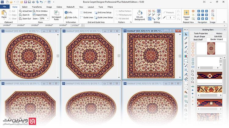 نرم افزار طراحی فرش با قابلیت داشتن طرح هایی متنوع، رابط کاربری، توابع کاربری، توابع گرافیکی و شبیه ساز و غیره، می تواند برای کلیه طراحان فرش های دستی و ماشینی بسیار پر کاربرد و منحصر به فرد باشد.