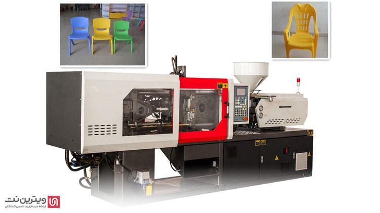 قالبهای دستگاه تزریق پلاستیک اینجکشن را میتوان در دو حالت عمودی یا افقی مستقر کرد.